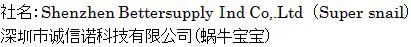 company_name